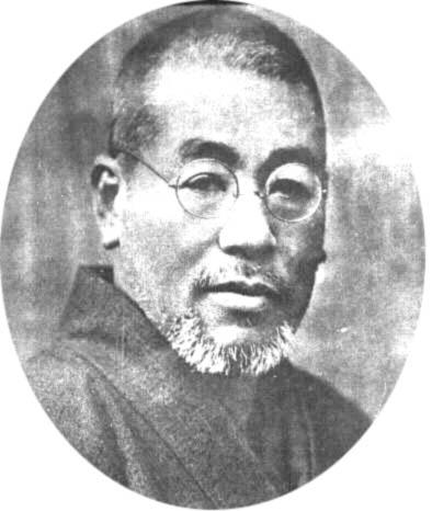 Mikao Usui - A.I.RE - Associazione Italiana Reiki